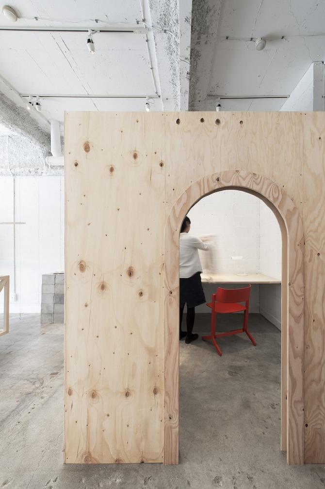 not wonder store, Reiichi Ikeda, interior, design, thisispaper, magazine